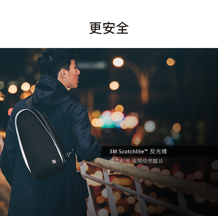 Moshi|Tego 城市行者系列 - 防盜單肩隨行包