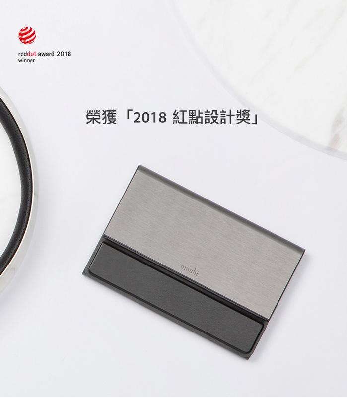 Moshi|IonBank 5K 超容量鋁合金行動電源(灰)