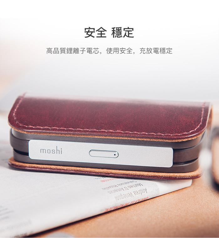Moshi|IonBank 3K 便攜式行動電源