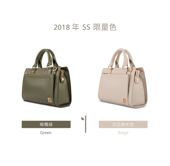 Moshi|Lula 輕質感率性小方包 ( 2018春夏新色 )