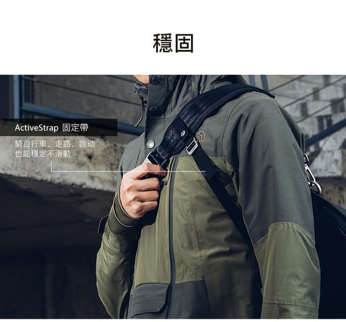 Moshi|Tego 城市行者系列 - 防盜單肩郵差包 (F/W 2018 棕色)