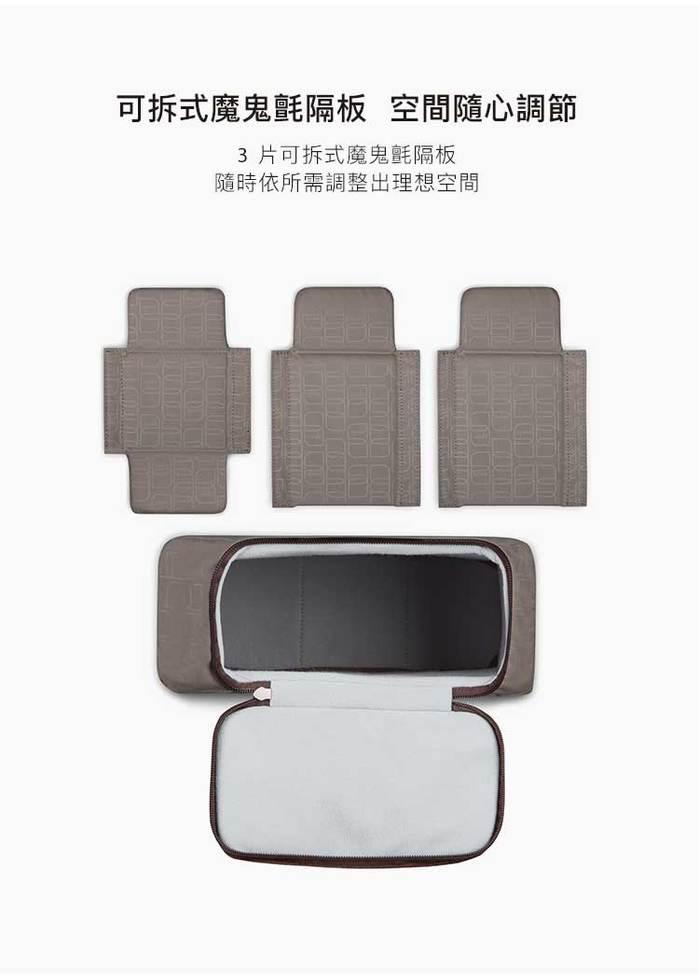 Moshi|Arcus 多功能後背包 (F/W 2018 棕色) + Camera Insert 相機內袋