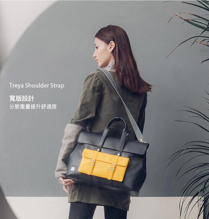 Moshi|Treya 超輕量皮革三用劍橋包