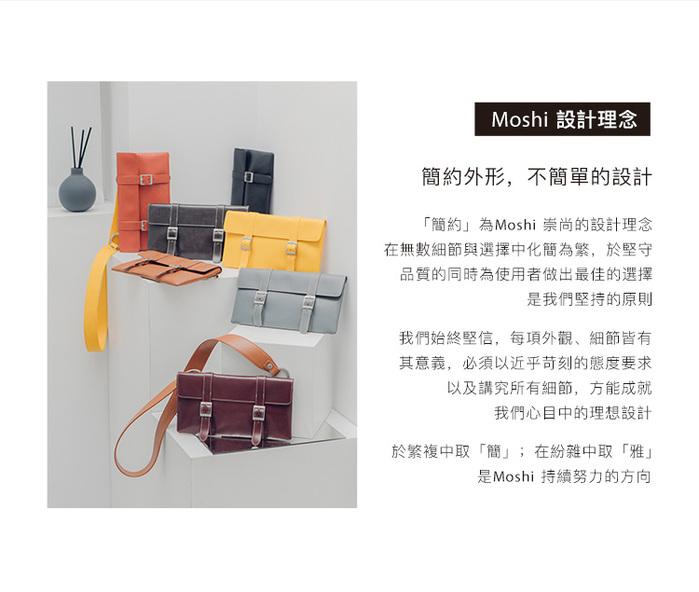 (複製)Moshi|Treya Clutch 超輕量皮革劍橋手拿包