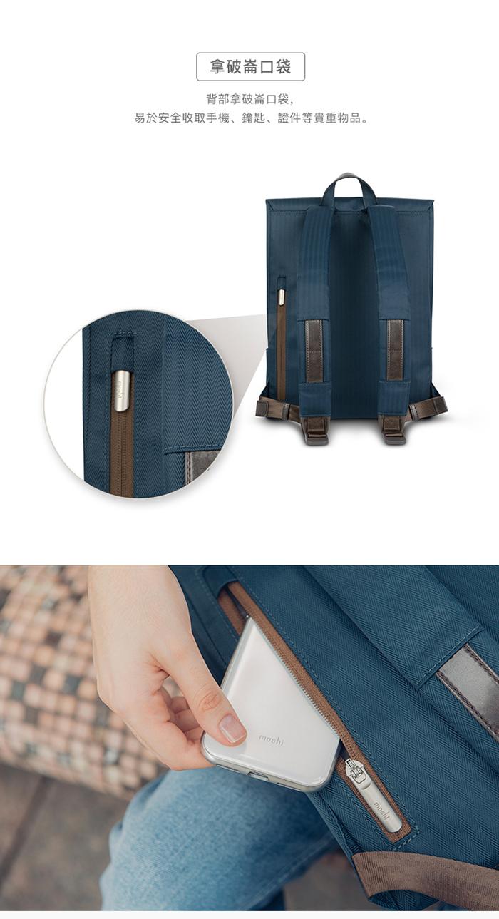 Moshi|Helios Lite 時尚雙肩後背包