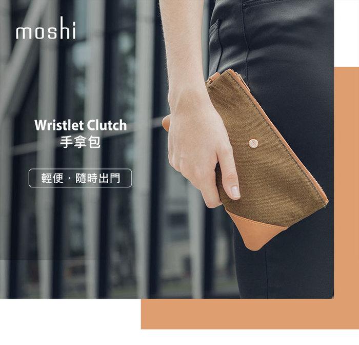 (複製)Moshi|Treya 超輕量皮革三用劍橋包 (黑)