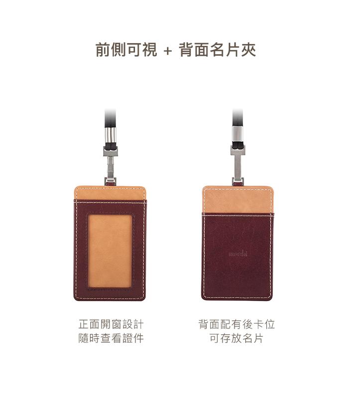(複製)Moshi|Pluma for MacBook Pro 13 輕薄防震筆電內袋 (灰)