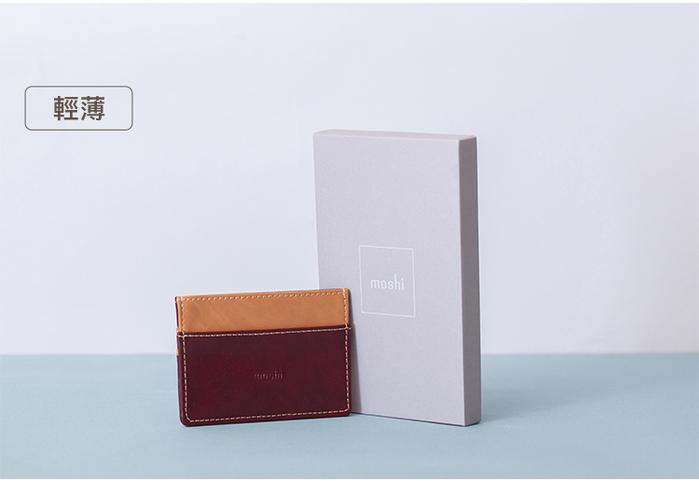 Moshi|Moshi Silm Wallet 輕薄型皮夾