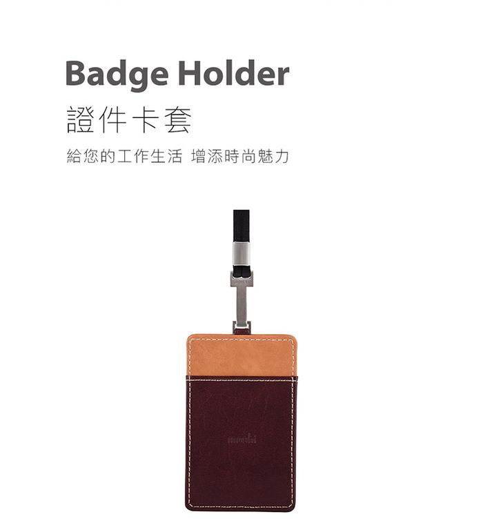 (複製)Moshi|Moshi Badge/ID Holder 證件套 (棕)
