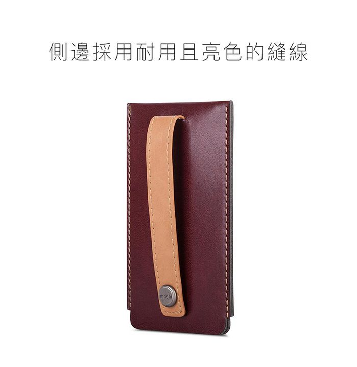 (複製)Moshi|Badge/ID Holder 證件套