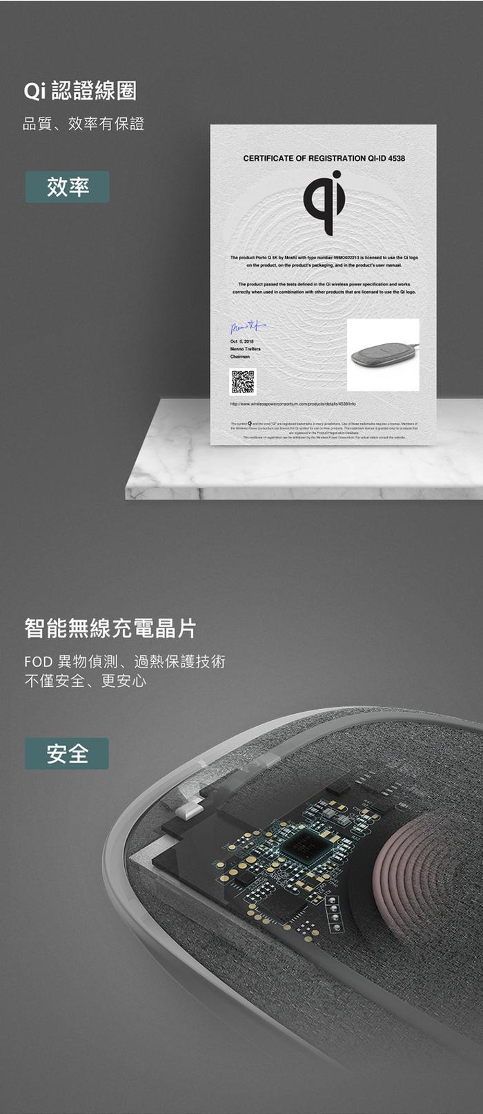 (複製)Moshi|IonSlim 10K 行動電源 (灰)