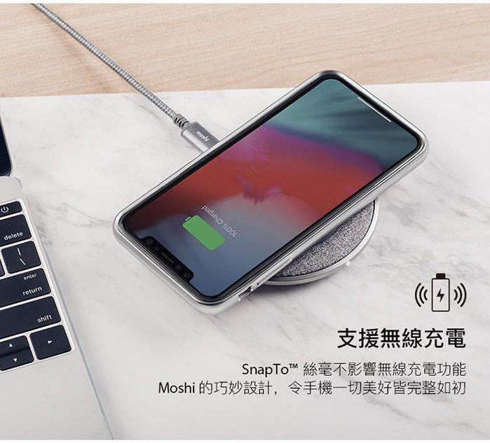 Moshi|Vesta for iPhone XS Max 風尚布質感保護背殼 + SnapTo™ 磁吸固定基座組