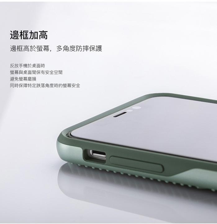 (複製)Moshi|Vesta for iPhone XR 風尚布質感保護背殼 + SnapTo™ 磁吸固定基座組