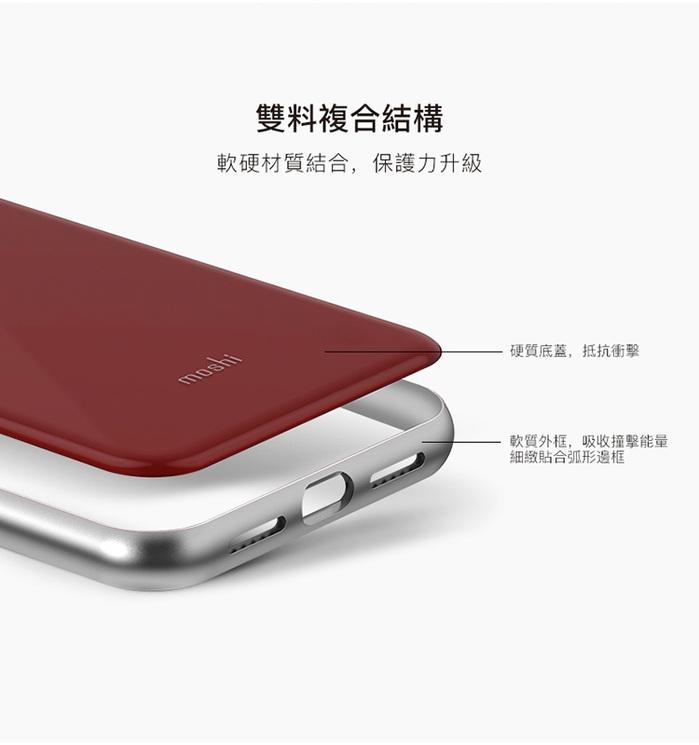 (複製)Moshi|Altra for iPhone XS Max 腕帶保護殼 + SnapTo™ 磁吸固定基座組