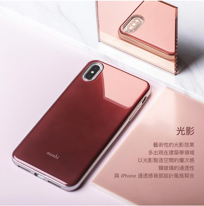 (複製)Moshi|iGlaze for iPhone XR 風尚晶亮保護殼 + SnapTo™ 磁吸固定基座組