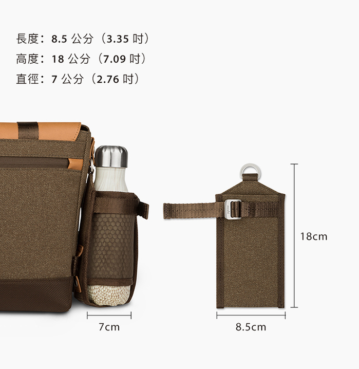 Moshi Carta 水瓶袋
