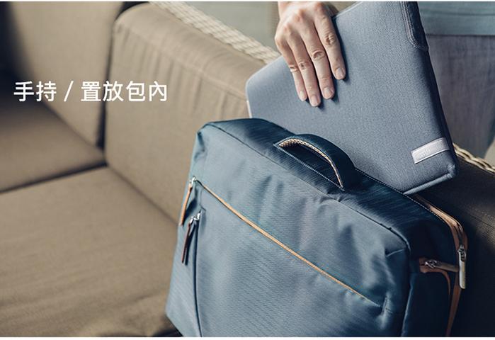 Moshi|Pluma for MacBook Pro/Air 13 輕薄防震筆電內袋 (2019 春下新色)