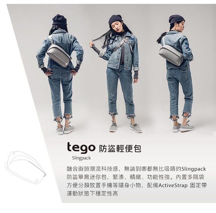 (複製)Moshi|Tego 城市行者系列 - 防盜單肩迷你包 ( 2018春夏新色 )