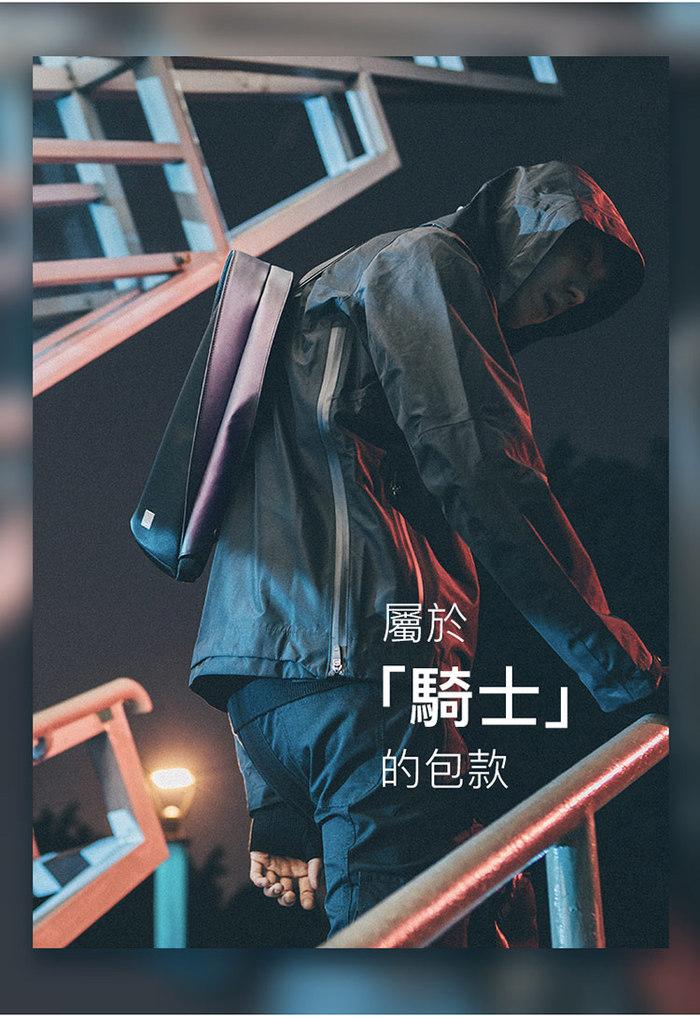 (複製)Moshi|Tego 城市行者系列 - 防盜單肩郵差包 (F/W 2018 棕色)