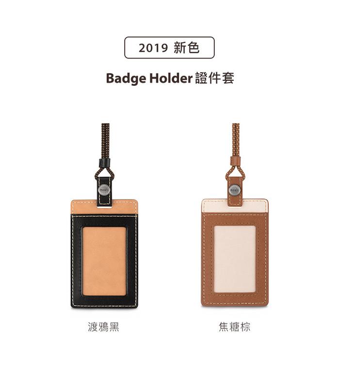 (複製)Moshi|Badge/ID Holder 證件套 (棕)