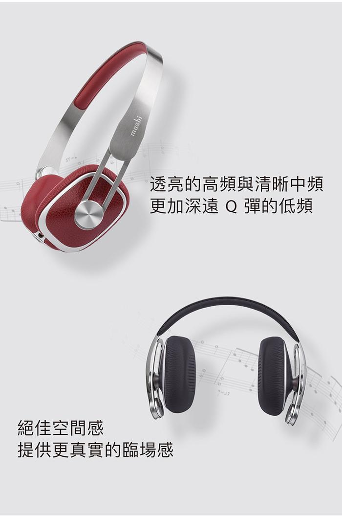 (複製)Moshi Avanti C USB-C耳罩式耳機