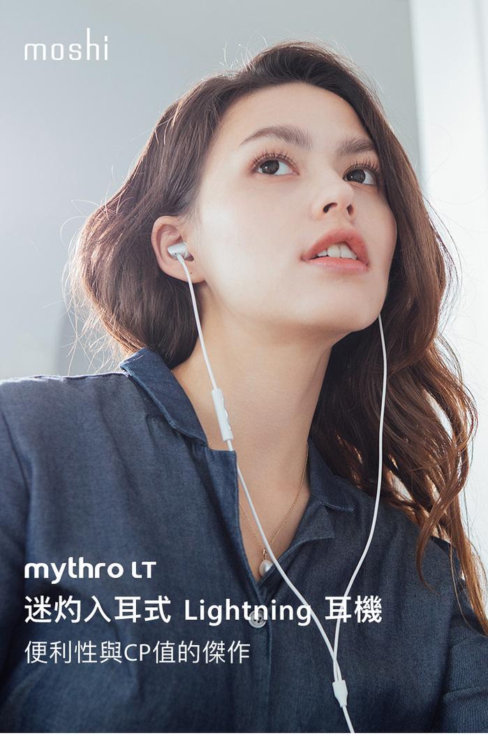 Moshi Mythro C USB Type-C 耳機 (黑)