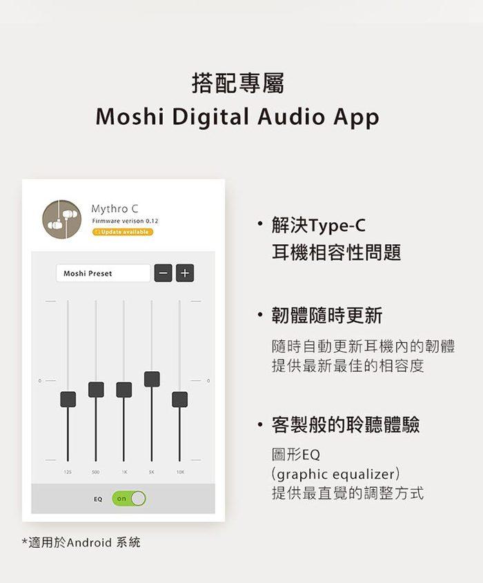 (複製)Moshi|Avanti LT 耳罩式耳機