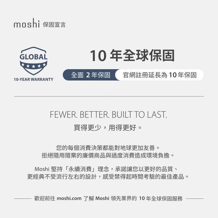 Moshi|Pluma for MacBook Pro/Air 13 輕薄防震筆電內袋 (2019 春夏新色)