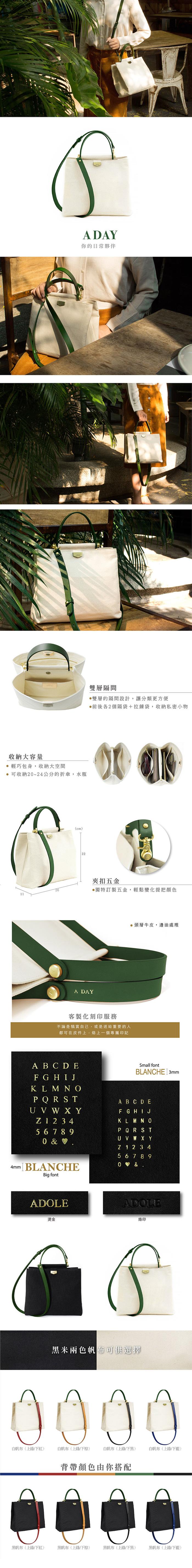 (複製)ADOLE|ADay皮革斜背包/米帆布包+綠提把