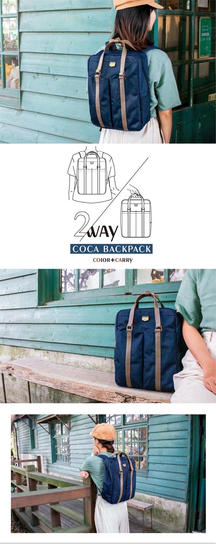 (複製)COCA兩用防潑水後揹包-軍綠