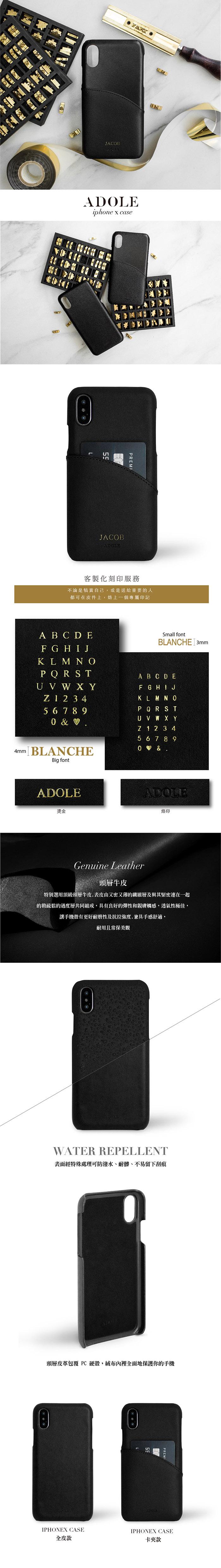 (複製)可刻字iPhone X 5.8吋真皮防潑水手機殼-摩卡