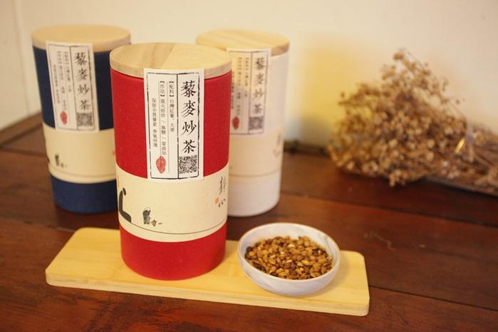 喜作物 kibutu|藜麥炒茶 靜心茶罐(黃)