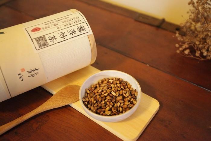 喜作物 kibutu|藜麥炒茶 靜心茶罐(白)