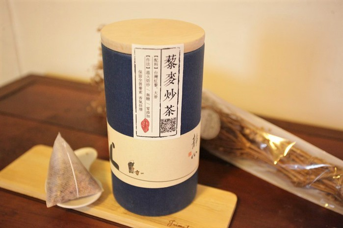 喜作物 kibutu|藜麥炒茶 靜心茶罐(藍)