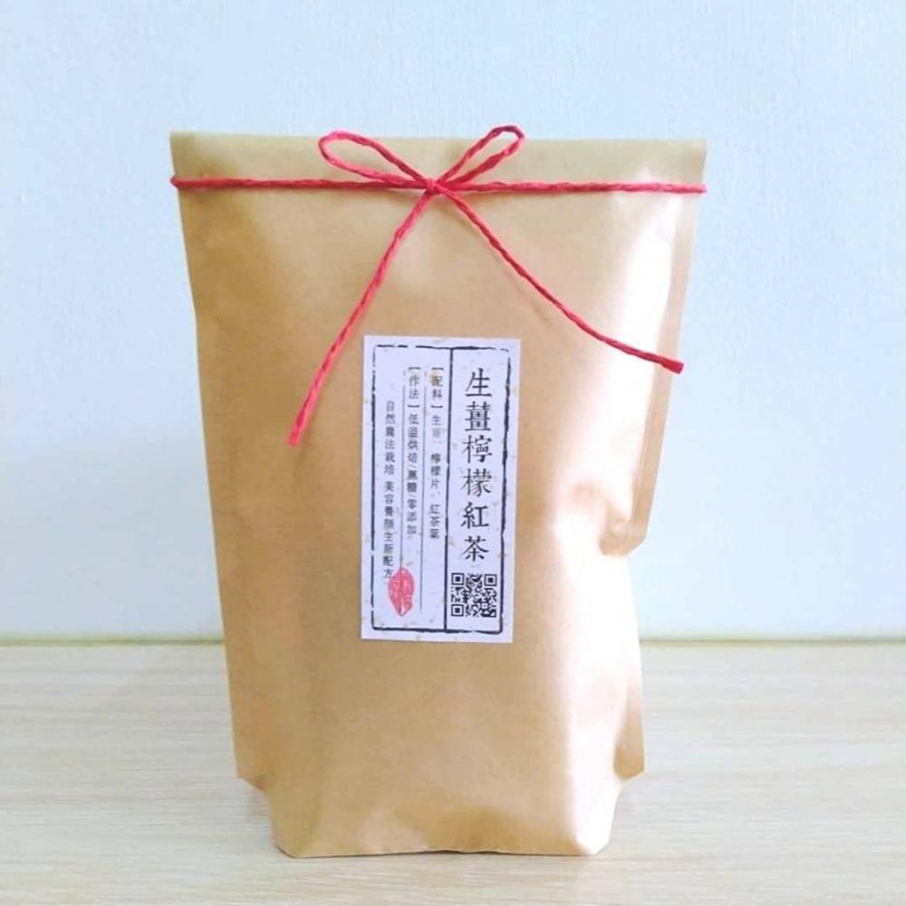 喜作物 kibutu|生薑檸檬紅茶 10包入