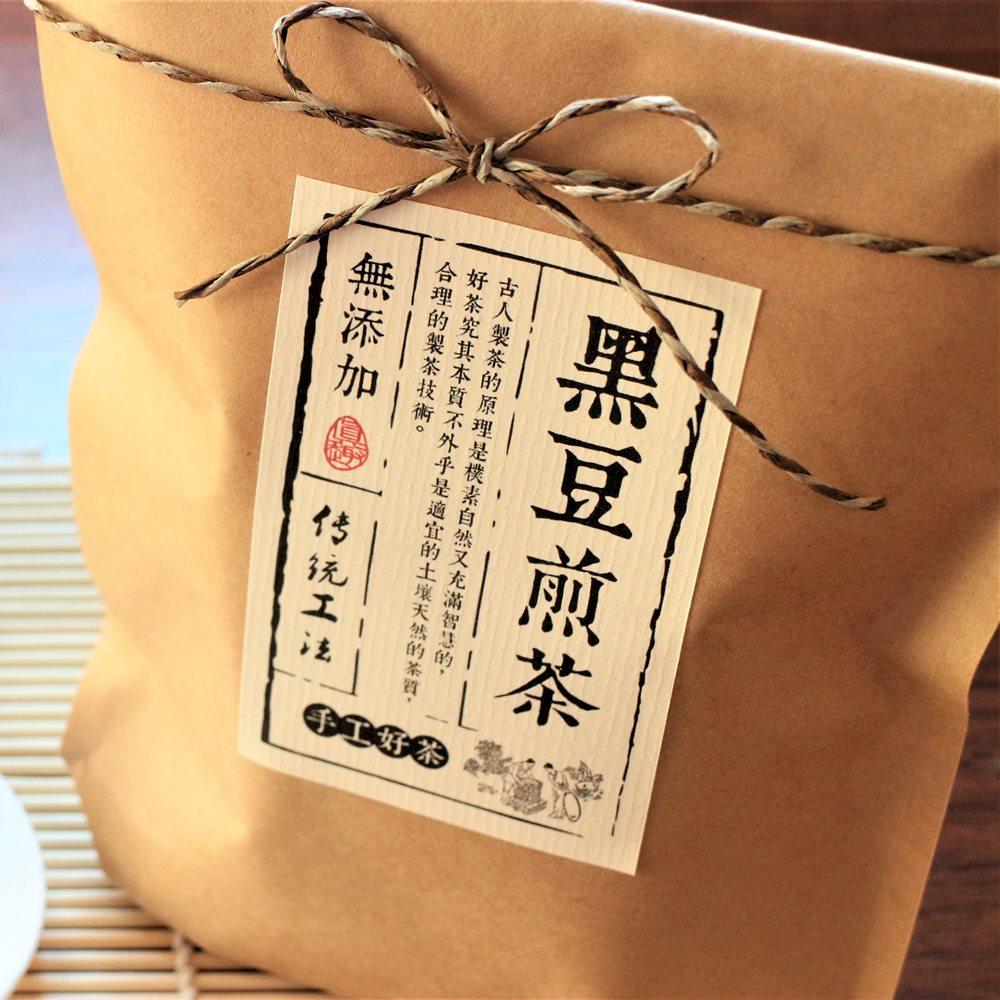 喜作物 kibutu|黑豆煎茶 12包入