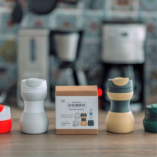 仁舟淨塑|捲捲矽水瓶_750ml + 矽密咖啡杯350ml