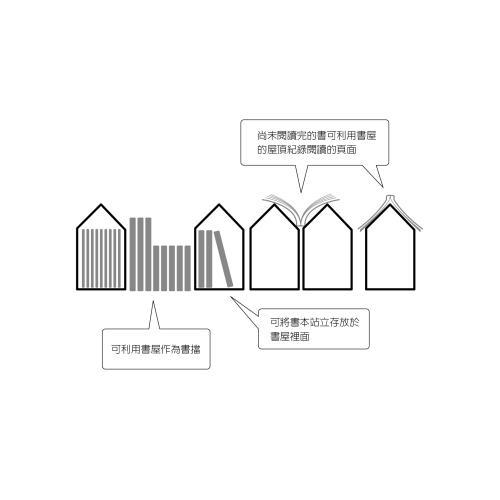 Kirihaco|日本桐木收納書屋S