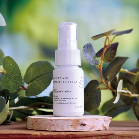 ArtLab | HP 100%天然除臭噴霧 橙和茉莉