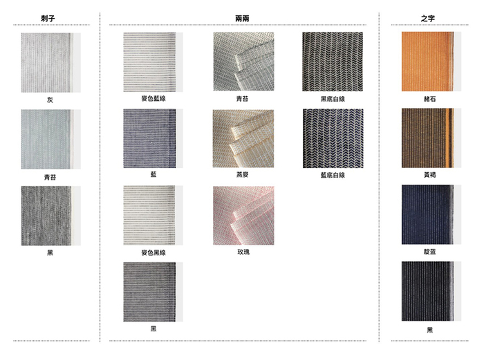 Karin Carlander|亞麻餐巾 織10號 - 兩兩 - 藍底白線