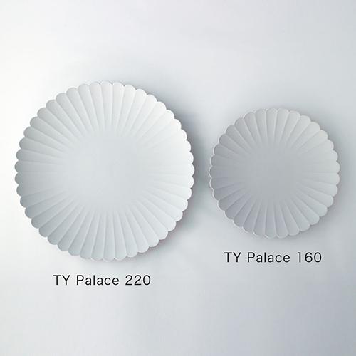 1616Arita | Palace Plate 菊皿22cm