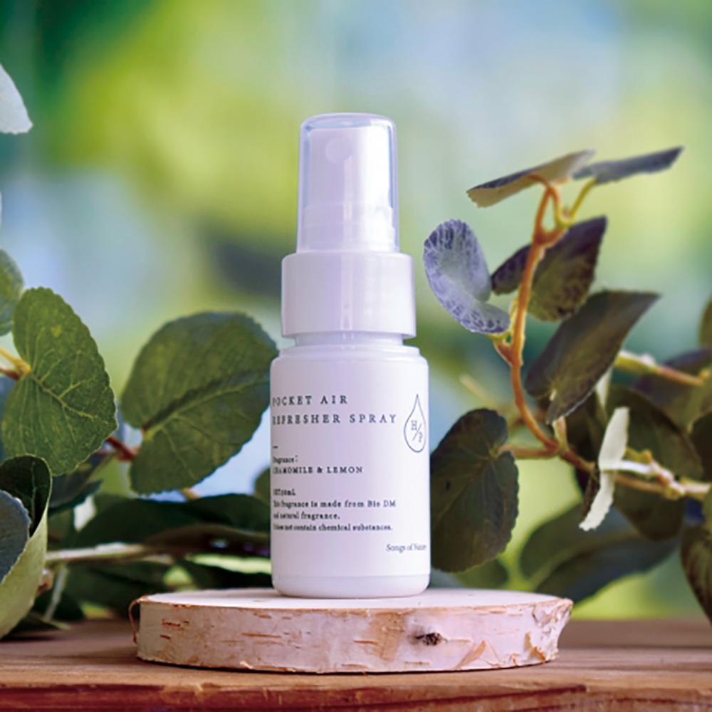 ArtLab | HP 100%天然除臭噴霧 佛手柑和玫瑰 30ml