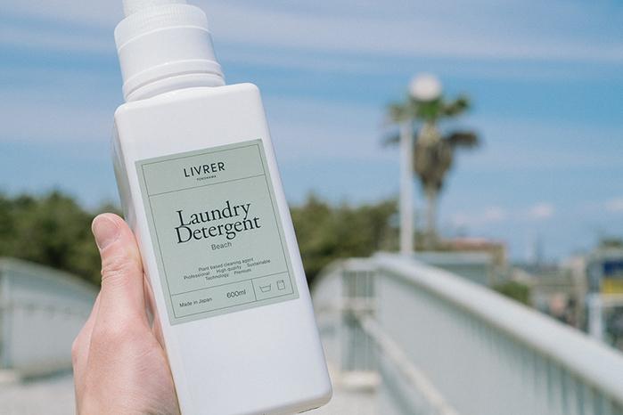 LIVRER 麗芙|日常全效洗衣精 600ml (海洋)