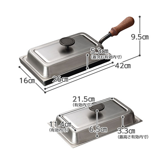 AUX   大人的鐵板 小方型(附蓋)+專用隔熱木托盤 組合