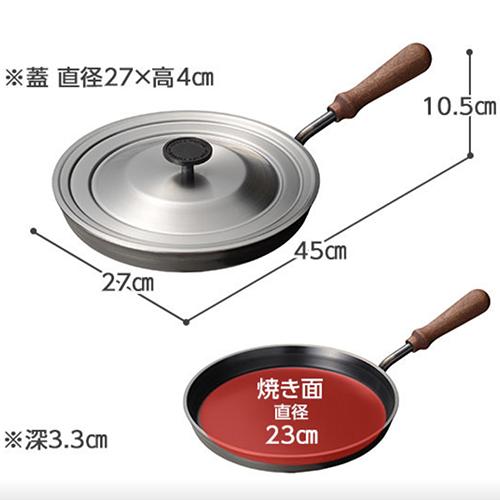 AUX   大人的鐵板 圓型(附蓋)+專用隔熱木托盤 組合