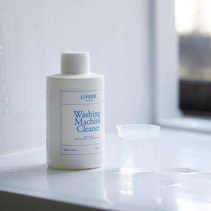 LIVRER 麗芙|洗衣槽清潔劑 150ml (一瓶可清洗5次)