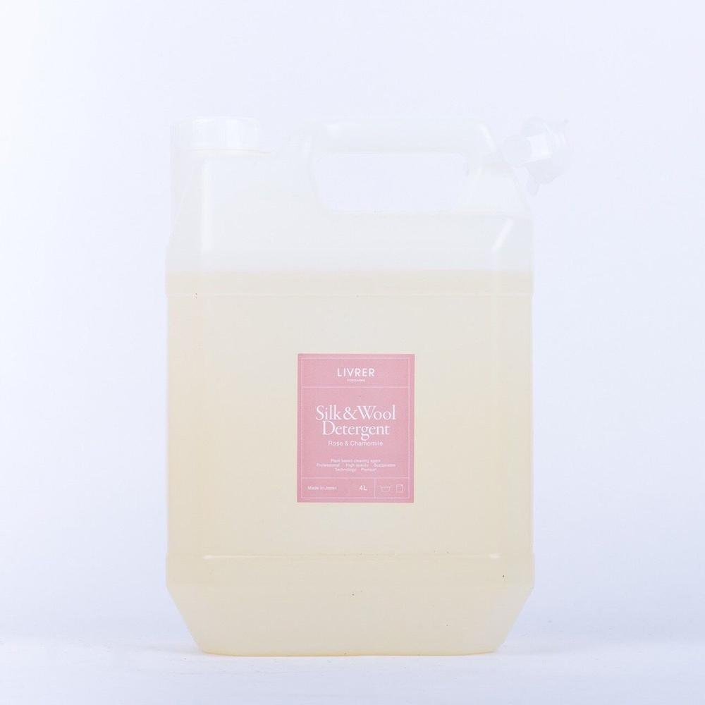 LIVRER|羊毛 & 絲質專用洗衣精4L
