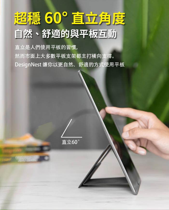 【集購】FoldStand|隱形筆電 / 平板支架 (兩款任選)