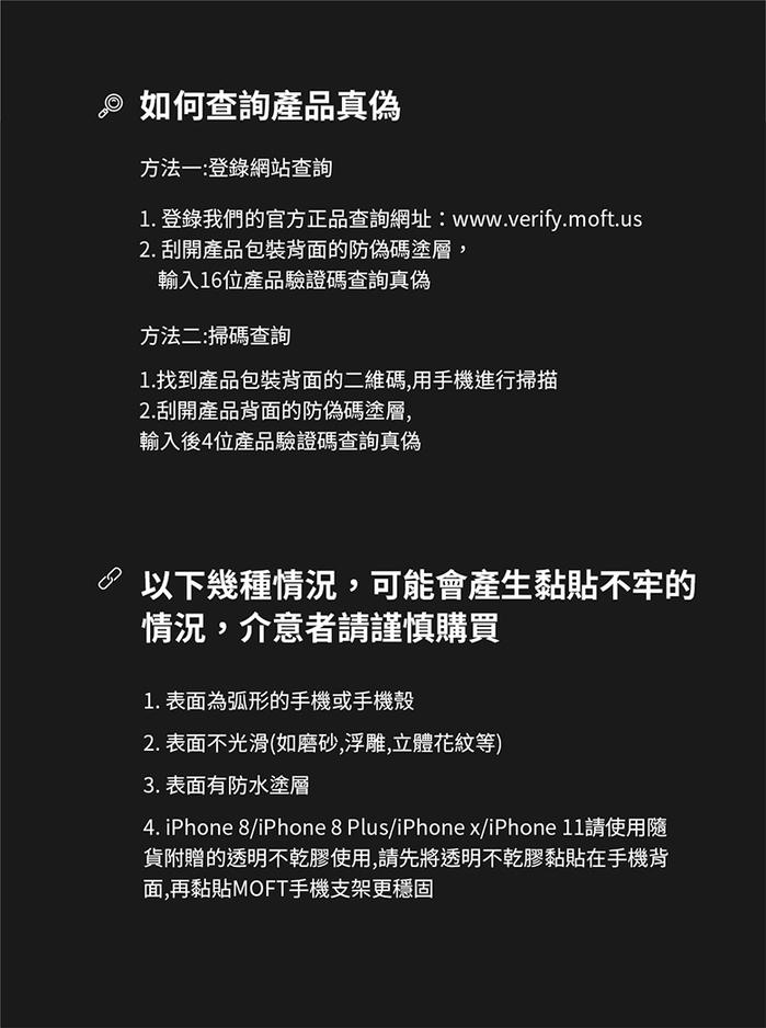 (複製)MOFT X│世界首款超薄手機隱形支架(兩色任選)