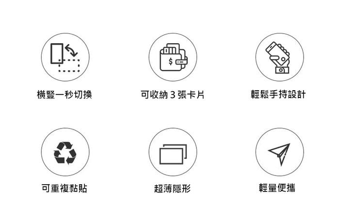 (複製)MOFT X│世界首款超薄手機隱形支架含磁吸貼片 (四色任選)